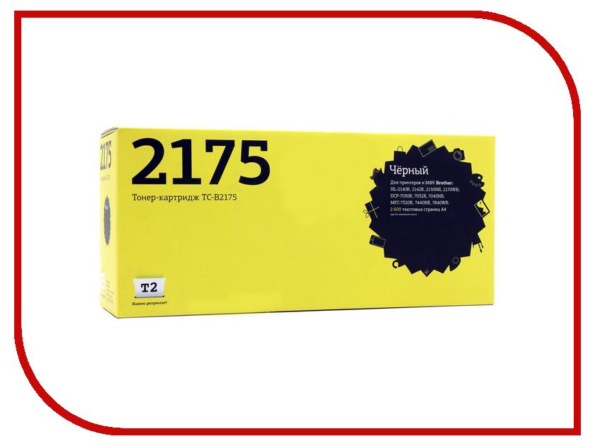 где купить Картридж T2 TC-B2175 для HL-2140R/2142R/2150NR/2170WR/DCP-7030R/7032R/7045NR/MFC-7320R/7440NR/7840WR дешево