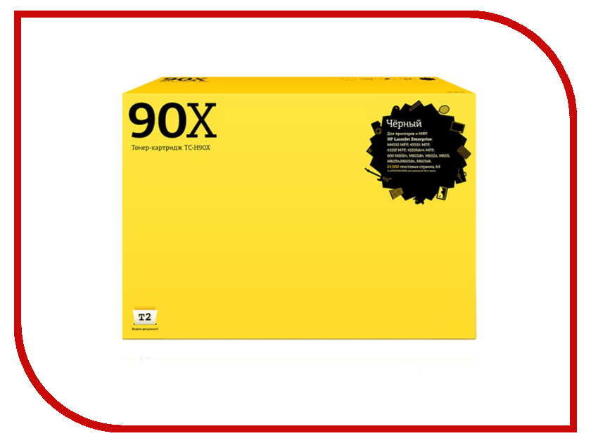все цены на Картридж T2 TC-H90X для HP LaserJet Enterprise M4555/600 M602n/M603n с чипом онлайн