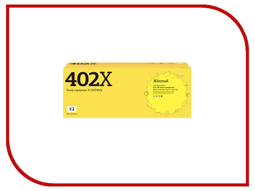 Картридж T2 TC-HCF402X Yellow для HP CLJ Pro M252n/M252dw/M274n/M277n/M277dw с чипом картридж t2 cf403x для hp clj pro m252n m252dw m277n m277dw пурпурный 2300стр tc hcf403x