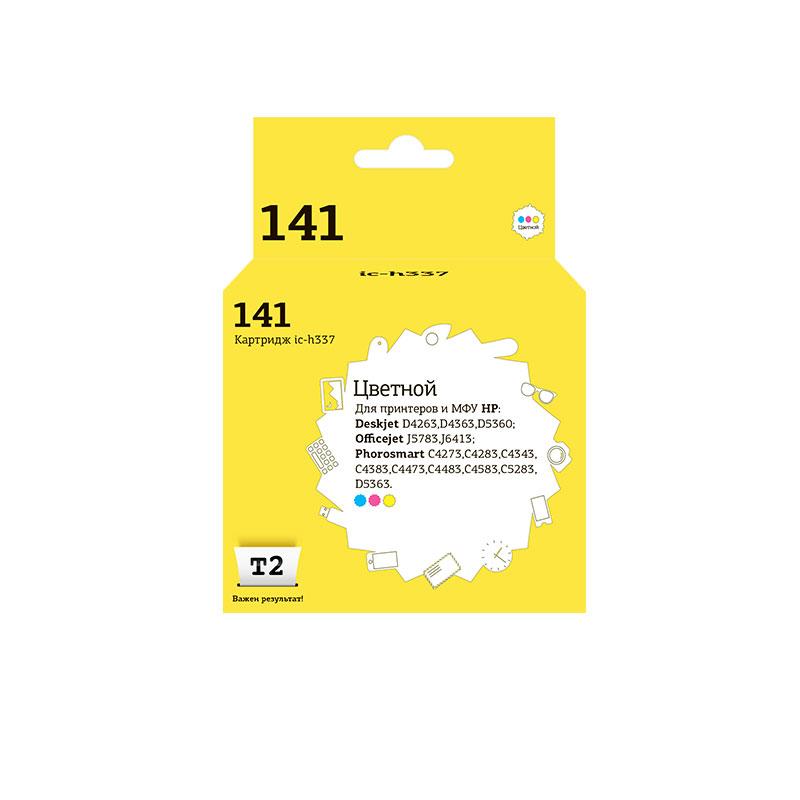 Картридж T2 IC-H337 №141 Multicolor для HP Deskjet D4263/D4363/D5360/Officejet J5783/J6413/Photosmart C4273/C4283/C4343/C4383/C4473/C4483/C4583/C5283/D5363