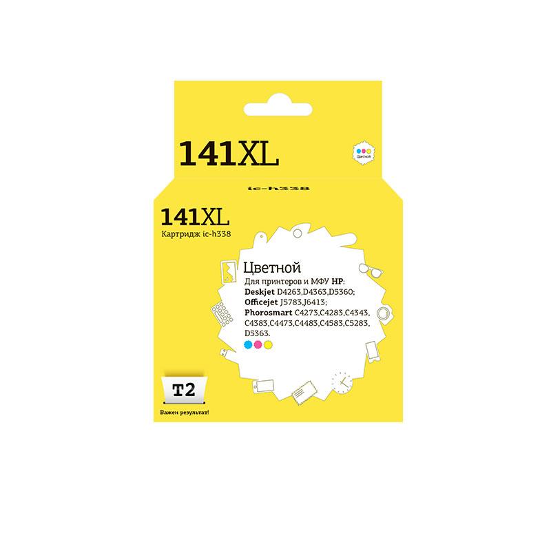 Картридж T2 IC-H338