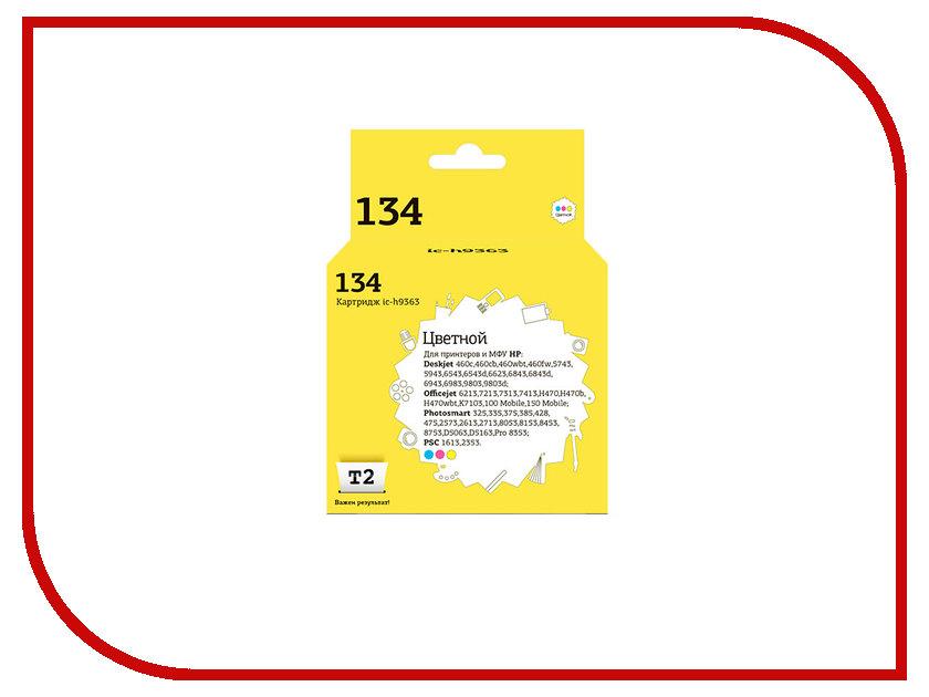 Картридж T2 IC-H9363 №134 Multicolor для HP Deskjet 460/5743/5943/6543/6943/6983/9803/Photosmart 2613/2713/325/335/375/385/428/475/8053/8753/D5063/D5163/Pro 8353/Officejet 100/150/H470/K7103/PSC 1613/2353 картридж hp 135 c8766he tri colour для dj5743 6543 6843 oj6213 7313 7413 ps2613 2713 8153 8453