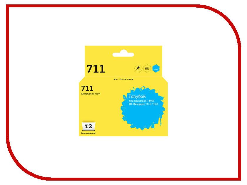 Картридж T2 IC-H130 №711 Cyan для HP Designjet T120/520 с чипом картридж t2 ic cli 426c cyan с чипом