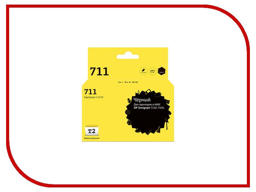 Картридж T2 IC-H133 №711 Black для HP Designjet T120/520 с чипом картридж t2 ic cli 426c cyan с чипом