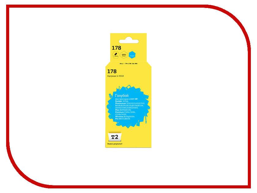 цена на Картридж T2 IC-H318 №178 Cyan для HP Deskjet 3070A/Photosmart 5510/5515/6510/7510/B010b/B109c/B110a/B110d/B110e/C8553/C5383/C6383/D5463/Plus B209b/B210b/Premium C309c/C309h/C310b/C410C/Wireless B109g/B109r/Pro B8553/8558 с чипом