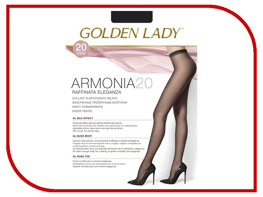 Колготки Golden Lady Armonia размер 3 плотность 20 Den Miele часы настенные mauricio relli armonia рм 778