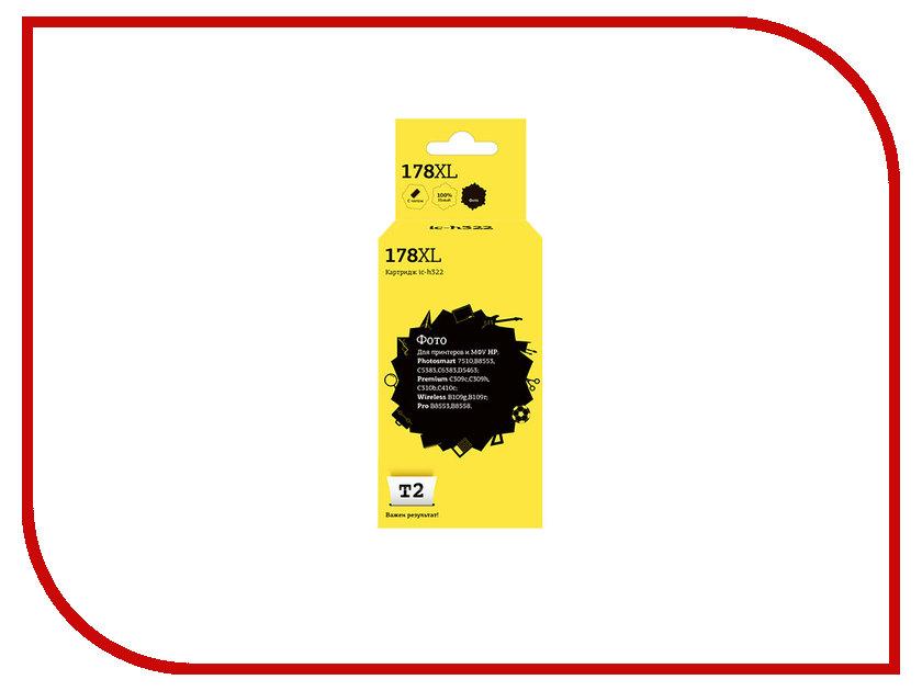 все цены на  Картридж T2 IC-H322 №178XL для HP Photosmart 7510/B8553/C5383/C6383/D5463/Premium C309c/C309h/C310b/C410c/Pro B8553/8558 с чипом  онлайн