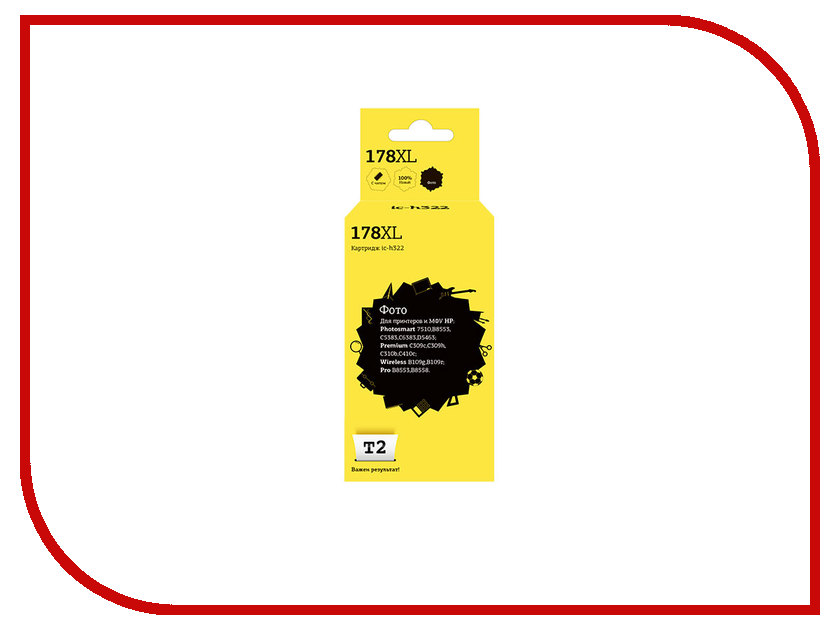 Картридж T2 IC-H322 №178XL для HP Photosmart 7510/B8553/C5383/C6383/D5463/Premium C309c/C309h/C310b/C410c/Pro B8553/8558 с чипом t2 ic h4837 картридж для hp business inkjet 1200 2200 2600 2800 cp1700 pro k850 11 magenta