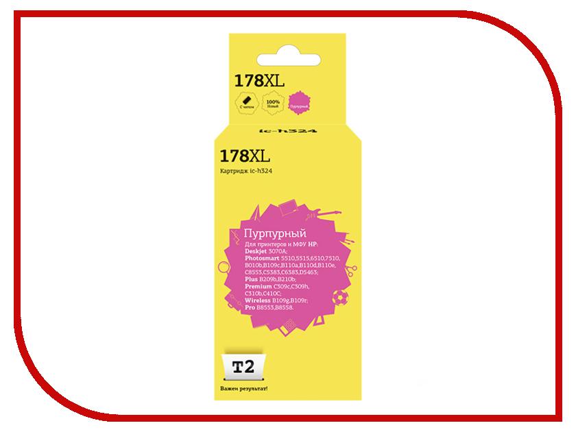 Картридж T2 IC-H324 №178XL Purple для HP Deskjet 3070A/Photosmart 5510/5515/6510/7510/B010b/B109c/B110a/B110d/B110e/C8553/C5383/C6383/D5463/Plus B209b/B210b/Premium C309c/C309h/C310b/C410C/Wireless B109g/B109r/Pro B8553/8558 с чипом
