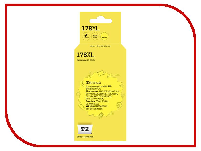 все цены на  Картридж T2 IC-H325 №178XL Yellow для HP Deskjet 3070A/Photosmart 5510/5515/6510/7510/B010b/B109c/B110a/B110d/B110e/C8553/C5383/C6383/D5463/Plus B209b/B210b/Premium C309c/C309h/C310b/C410C/Wireless B109g/B109r/Pro B8553/8558 с чипом  онлайн
