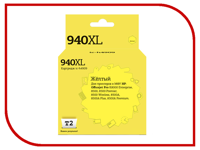 Картридж T2 IC-H4909 №940XL Yellow для HP Officejet Pro 8000 Enterprise/8500/8500 Premier/8500 Wireless/8500A/8500A Plus/8500A Premium картридж hp 940xl c4907ae cyan