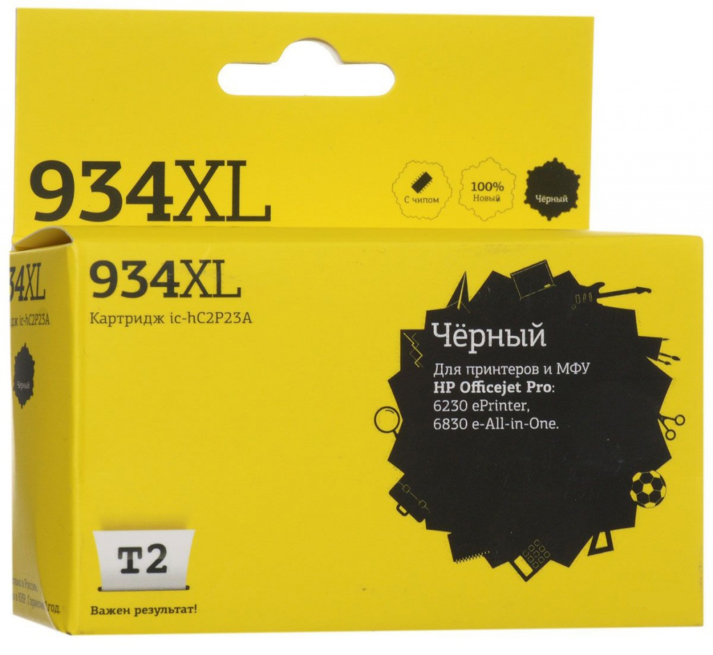 Картридж T2 IC-HC2P23A №934XL Black для HP Officejet Pro 6230 ePrinter/6830 e-All-in-One с чипом