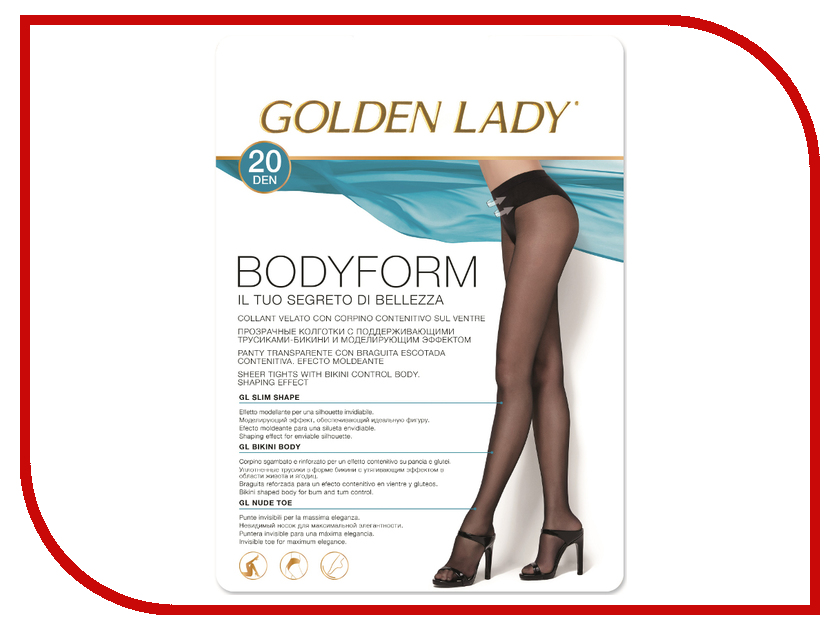 Колготки Golden Lady Body Form размер 4 плотность 20 Den Daino<br>