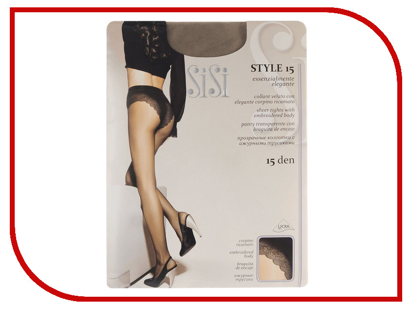 Колготки SiSi Style размер 3 плотность 15 Den Daino sisi queen чулки 40 den цвет daino размер 4