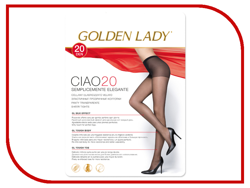 Колготки Golden Lady Ciao размер 5 плотность 20 Den Melon