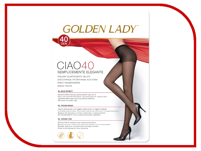 Колготки Golden Lady Ciao размер 5 плотность 40 Den Daino