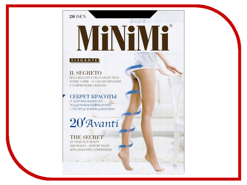 Колготки MiNiMi Avanti размер 2 плотность 20 Den Nero