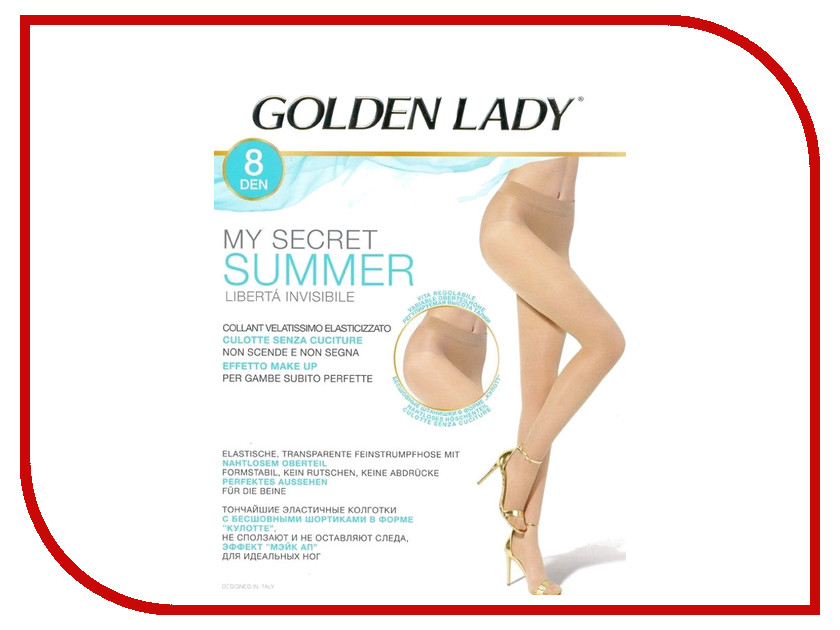 Колготки Golden Lady My Secret Summer размер 3 плотность 8 Den Tea юбка top secret top secret to795ewjwj01