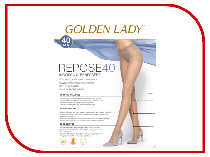 Фото Колготки Golden Lady Repose размер 2 плотность 40 Den Nero