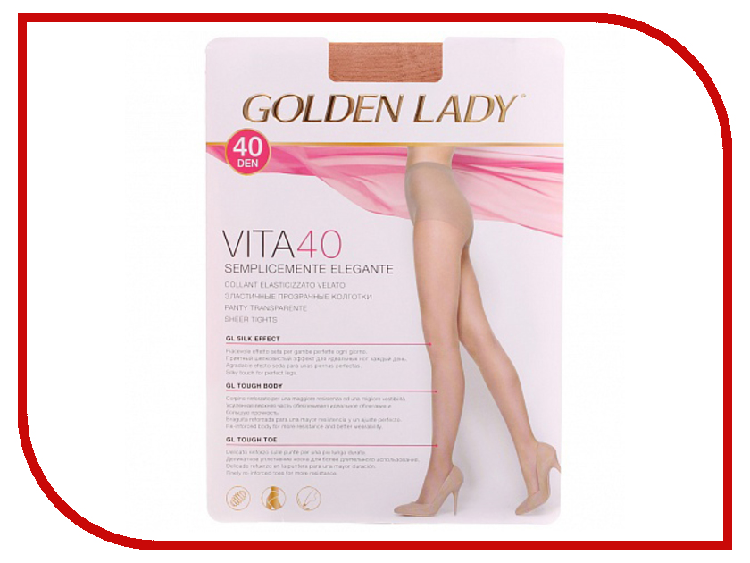 Колготки Golden Lady Vita размер 5 плотность 40 Den Melon