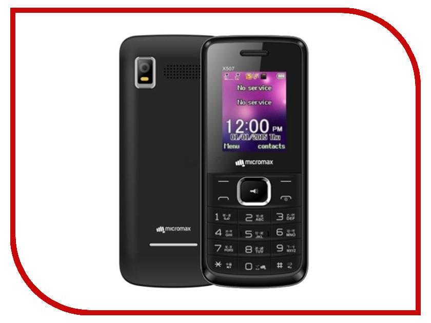 Сотовый телефон Micromax X507 Black сотовый телефон micromax bolt q341 yellow