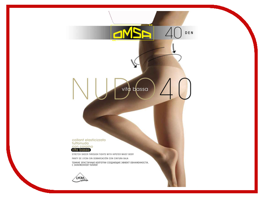 Колготки OMSA Nudo Vita Bassa размер 2 плотность 40 Den Daino