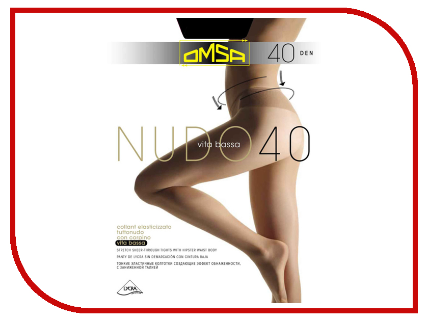 Колготки OMSA Nudo Vita Bassa размер 4 плотность 40 Den Nero