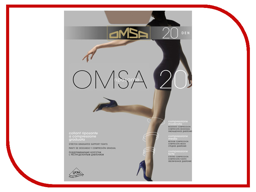 Колготки OMSA размер 2 плотность 20 Den Caramello<br>
