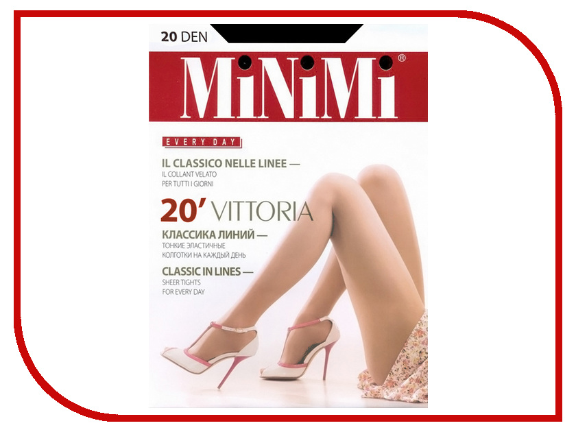 Колготки MiNiMi Vittoria размер 5 плотность 20 Den Nero