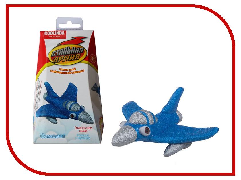Набор для лепки Город игр Скульптор Самолет набор для лепки фантазер глина голубая 217011