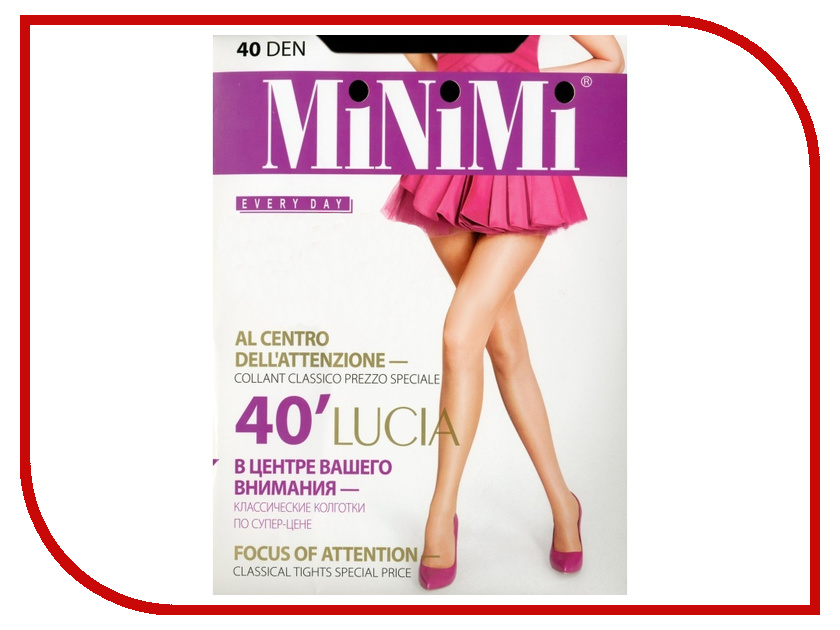 Колготки MiNiMi Lucia размер 4 плотность 40 Den Nero