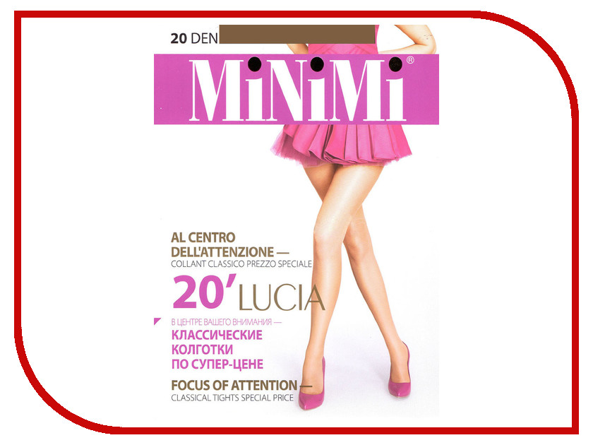 Колготки MiNiMi Lucia размер 2 плотность 20 Den Daino