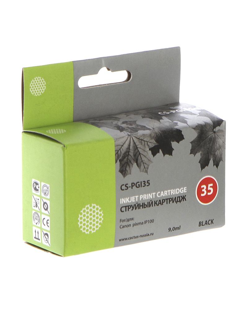 купить Картридж Cactus CS-PGI35 Black для Canon Pixma IP100 недорого