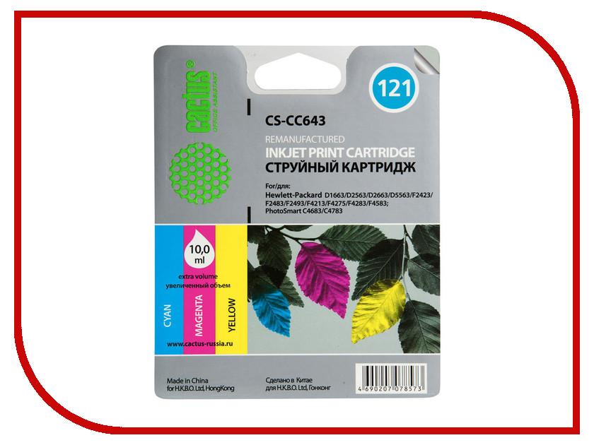 Картридж Cactus CS-CC643 №121 Mylticolor для HP DJ D1663/D2563/D2663/D5563/F2423/F2483/F2 заправка cactus 121 для hp deskjet d1663 d2563 photosmart c4683 c4783 2x30мл цветной cs rk cc643