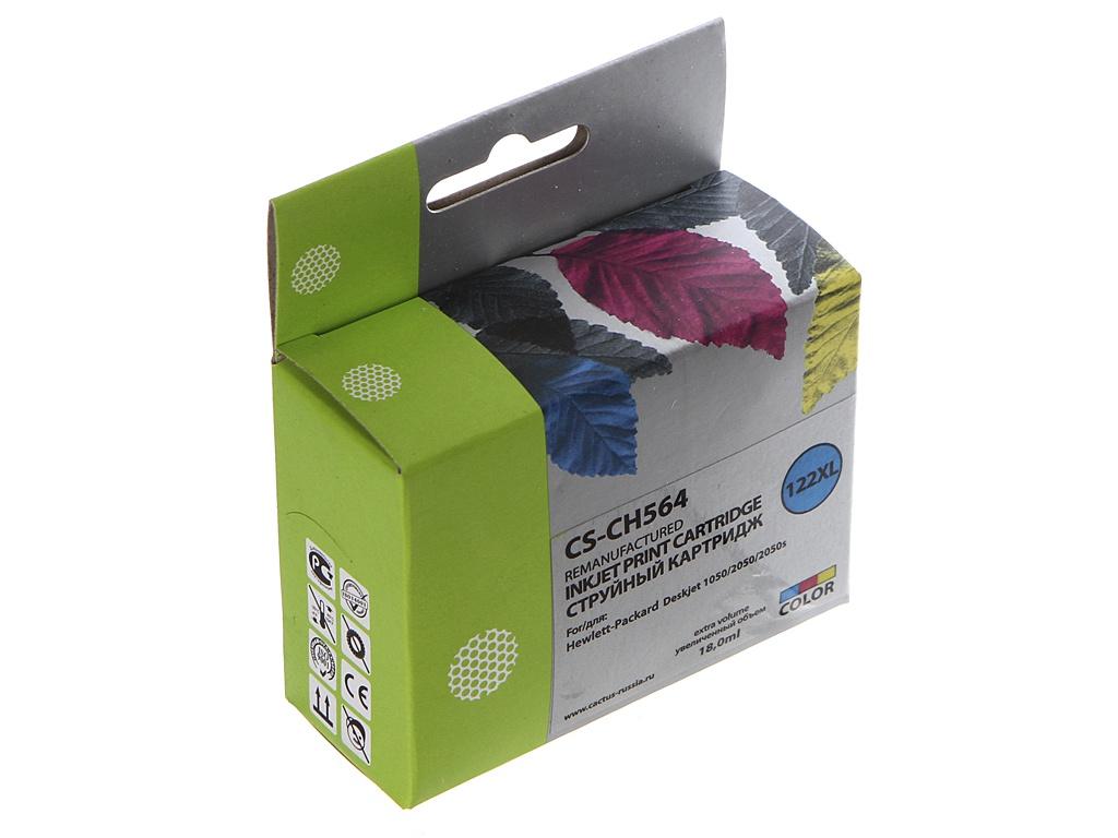 Картридж Cactus CS-CH564 №122XL Mylticolor для HP DJ 1050/2050/2050s
