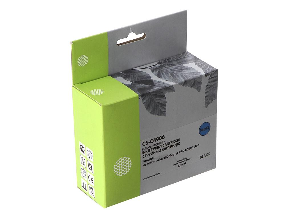 Картридж Cactus CS-C4906 №940XL Black для HP DJ Pro 8000/8500 cactus cs c4909 940 yellow картридж струйный для hp dj pro 8000 8500