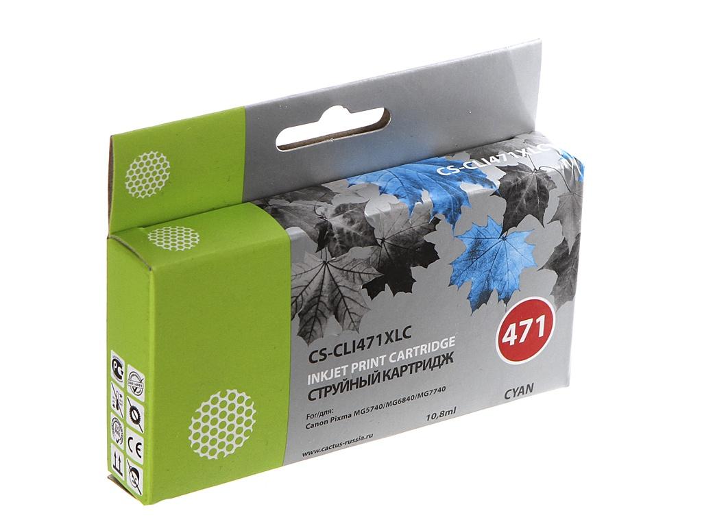 Картридж Cactus CS-CLI471XLC Cyan для Canon MG5740/MG6840/MG7740