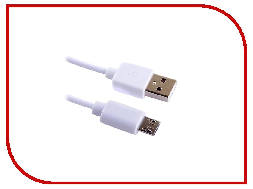 Аксессуар Blast USB - Micro USB BMC-120 White зарядный универсальный usb дата кабель blast blast bmc 410 черный 1м