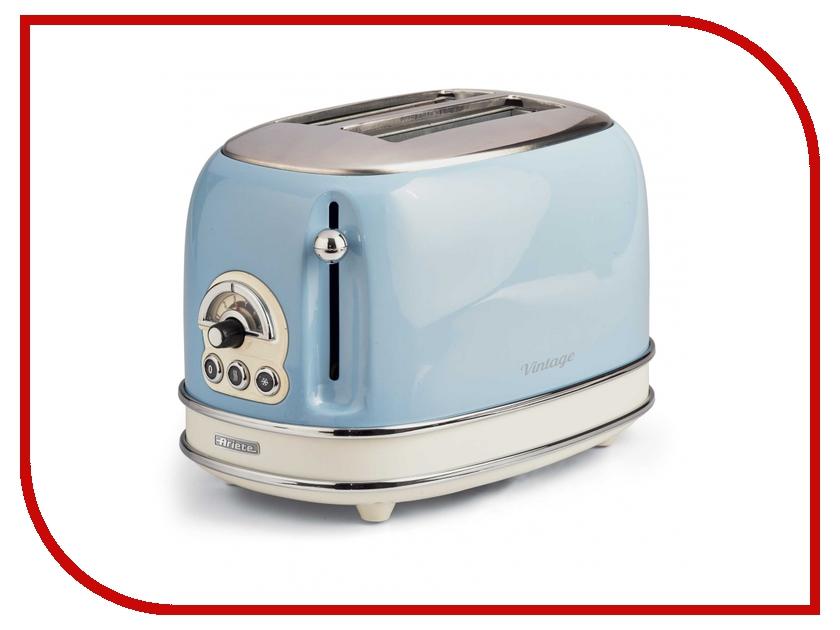 Тостер Ariete Vintage 155/15 Light Blue