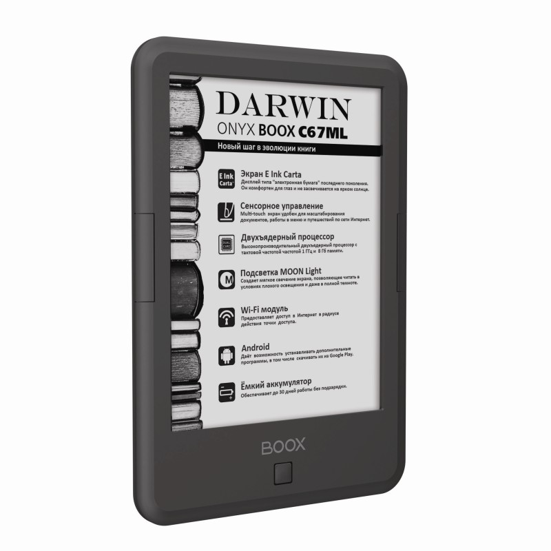 Электронная книга Onyx Boox Darwin 3 Dark-Grey цена и фото