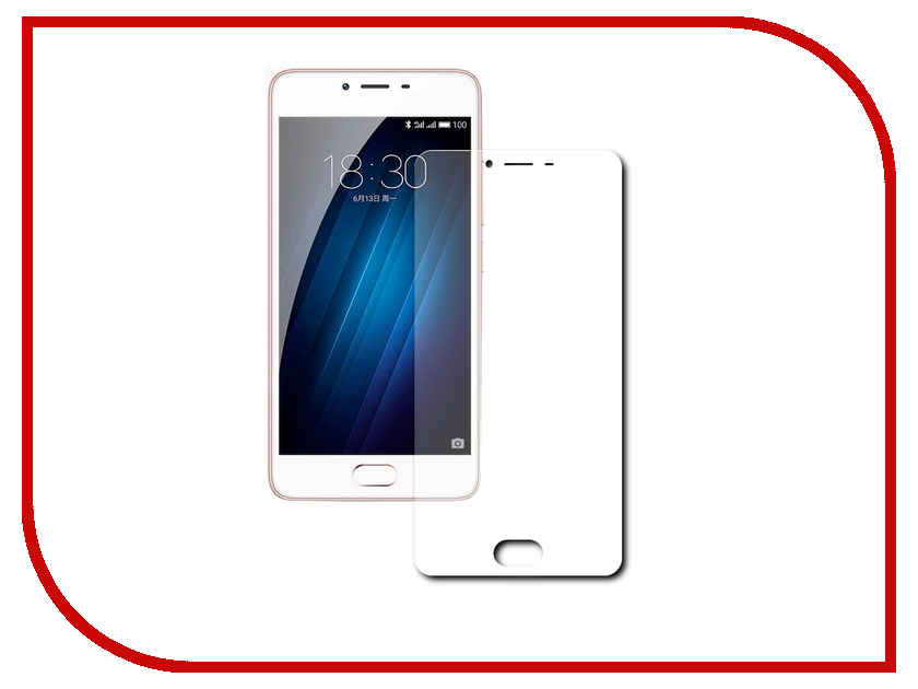 Аксессуар Защитное стекло Meizu M3s Mini Zibelino Full Screen 0.33mm 2.5D White ZTG-FS-MEI-M3s-WHT