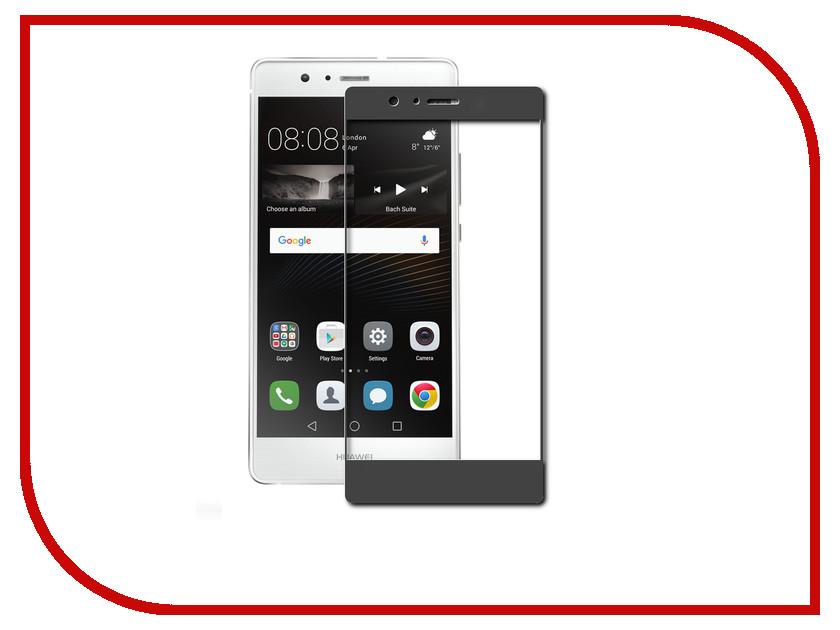 Аксессуар Защитное стекло Huawei P10 Lite Svekla Full Screen Black ZS-SVHWP10L-FSBL