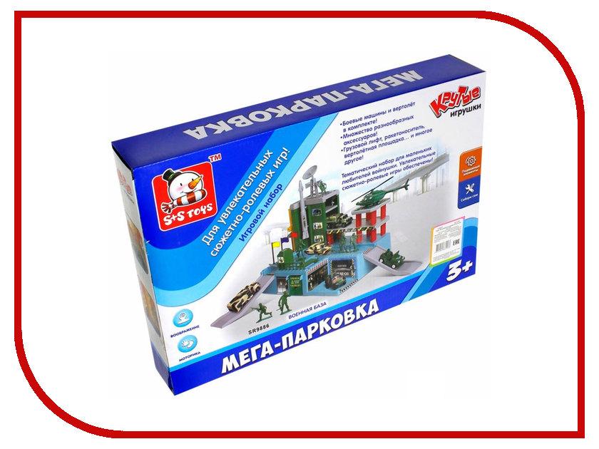 Автотрек S+S toys Военная база EK11137R/SR9886