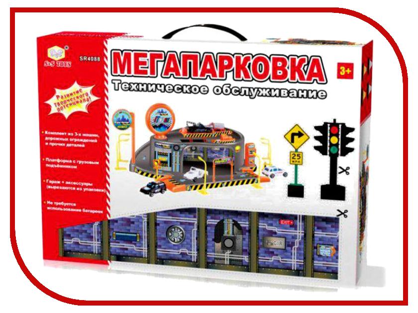 Автотрек S+S toys Техническое обслуживание EK12335R/SR4088 1129277 s s toys 80083ear военный внедорожник