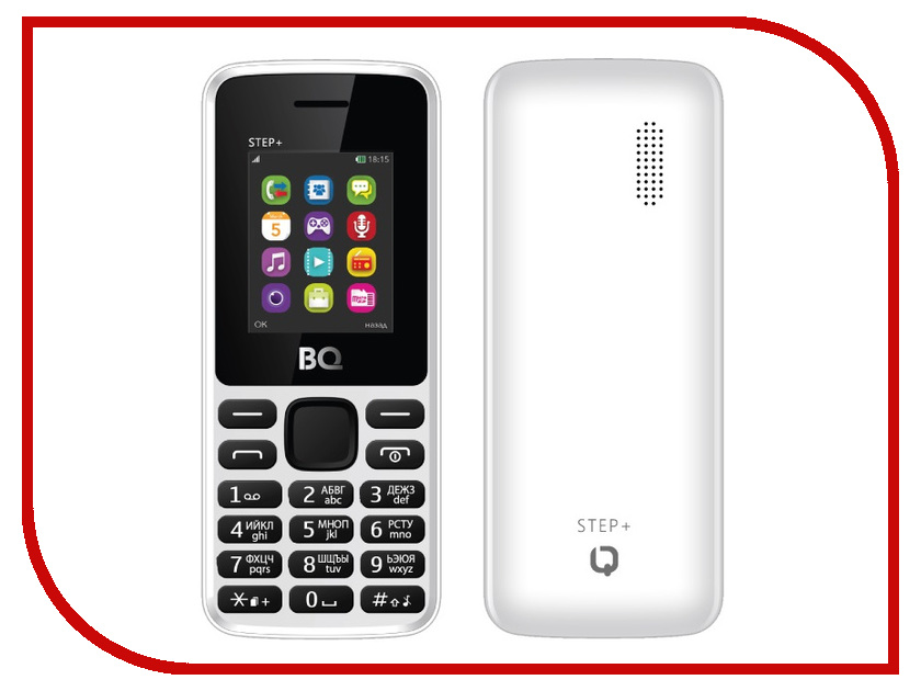 Сотовый телефон BQ Mobile BQM-1831 Step+ White bq bqm 1802 arlon black
