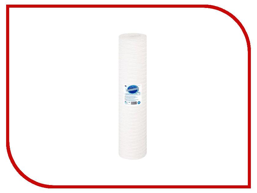 Картридж Aquafilter 20BB FCPP5M20B картридж aquafilter fcps20 ab