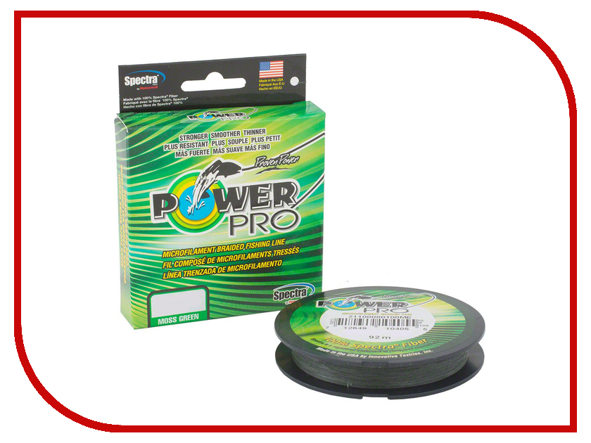 Шнур плетёный Power Pro 0.08mm 92m Moss Green PP092MGR008