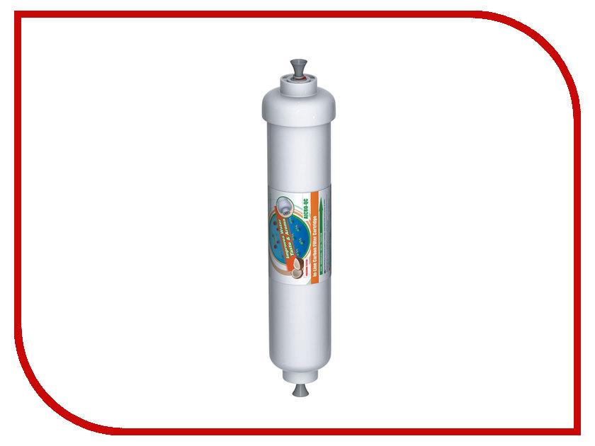 Постфильтр Aquafilter AICRO-QC