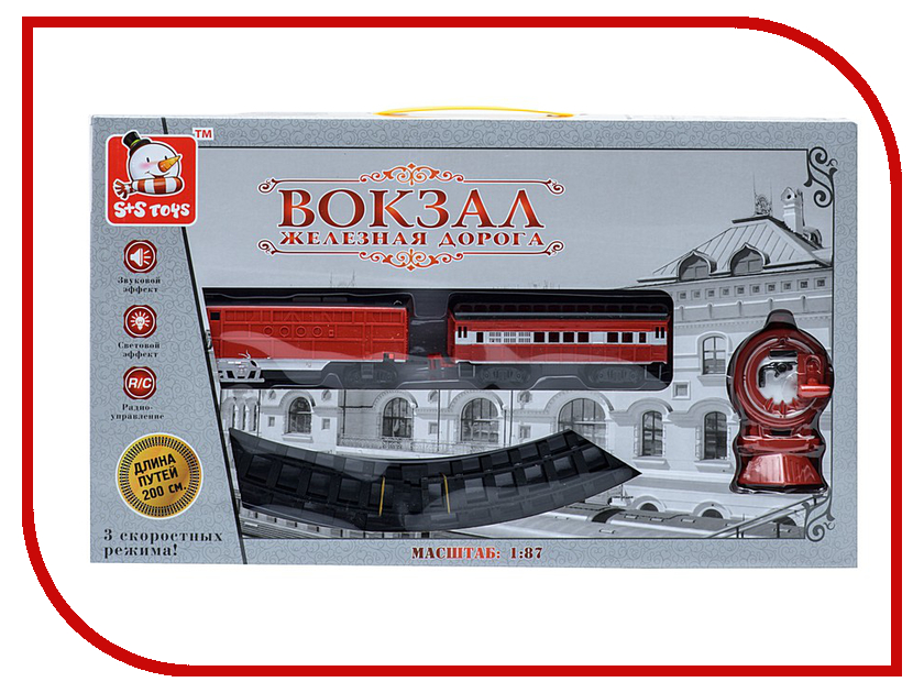 Железная дорога S+S toys Вокзал 1134015 s s железная дорога вокзал