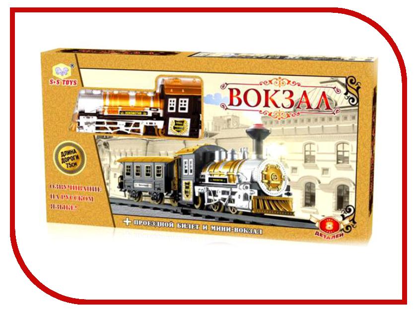 Железная дорога S+S toys Вокзал 1095787 s s toys 80083ear военный внедорожник